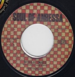 Jazzmine Black : Respect Me | Single / 7inch / 45T  |  Dancehall / Nu-roots