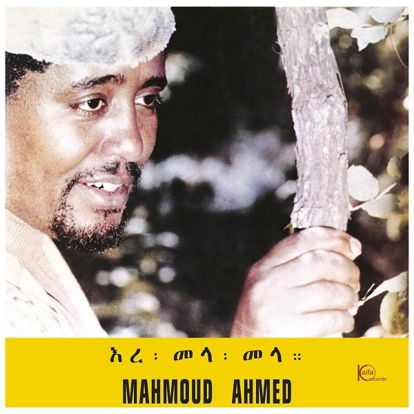 Mahmoud Ahmed : Ere Mela Mela | LP / 33T  |  Afro / Funk / Latin