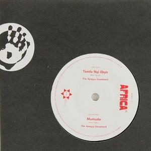 Tamfo Nyi Ekyir : Tamfo Nyi Ekyir | Single / 7inch / 45T  |  Afro / Funk / Latin