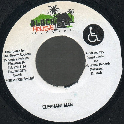 Elephant Man : Tall Up Tall Up | Single / 7inch / 45T  |  Dancehall / Nu-roots
