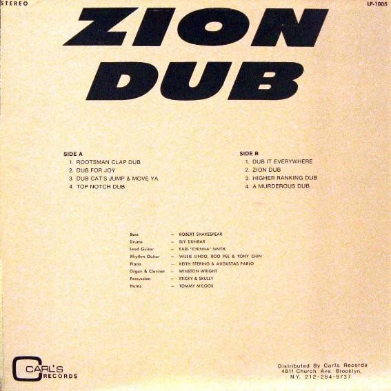 Carl Campbell : Zion Dub | LP / 33T  |  Oldies / Classics