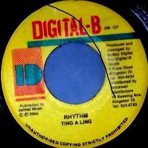 Tony Curtis : Drive Me Crazy | Single / 7inch / 45T  |  Dancehall / Nu-roots