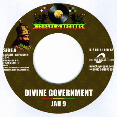Jah9 : Divine Government   Single / 7inch / 45T     Dancehall / Nu-roots