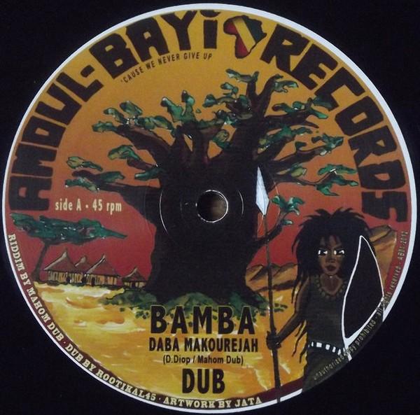 Daba Makourejah : Bamba | Maxi / 10inch / 12inch  |  UK