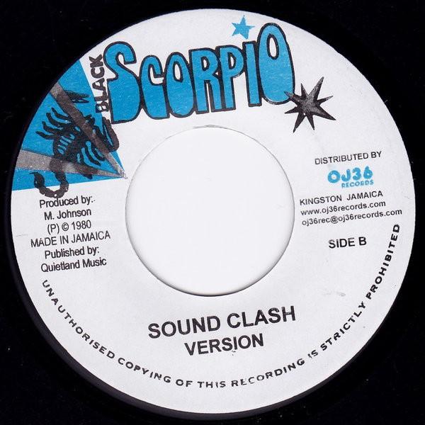Cobra : Me Hear Say | Single / 7inch / 45T  |  Dancehall / Nu-roots