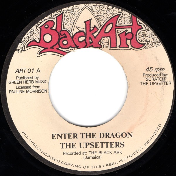 The Upsetters : Enter The Dragon   Single / 7inch / 45T     Oldies / Classics