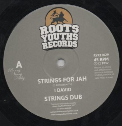 I David : Strings For Jah | Maxi / 10inch / 12inch  |  UK