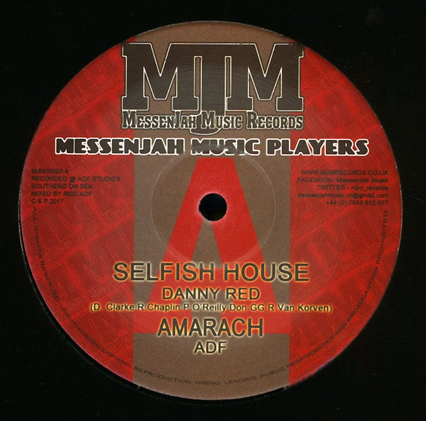 Danny Red : Selfish House | Maxi / 10inch / 12inch  |  UK