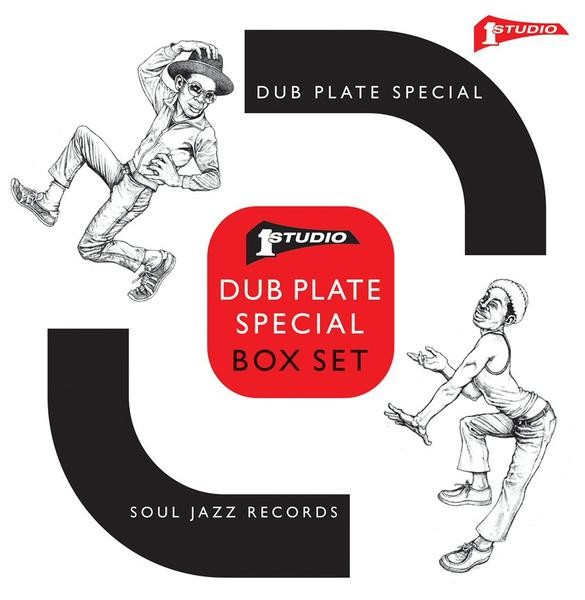 Various Artists : STUDIO ONE Dub Plate Special | Single / 7inch / 45T  |  Oldies / Classics