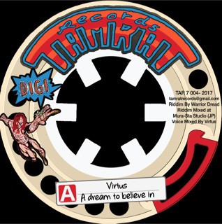 Virtus : A Dream To Believe In   Single / 7inch / 45T     UK