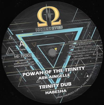 Ark Aingelle : Powah Of The Trinity | Maxi / 10inch / 12inch  |  UK