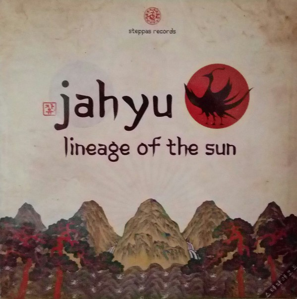 Jahyu : Lineage Of The Sun | LP / 33T  |  UK