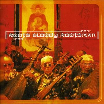 Roots Bloody Rootsman : Secret Dubs From The Third Eye Studio | CD  |  Dancehall / Nu-roots