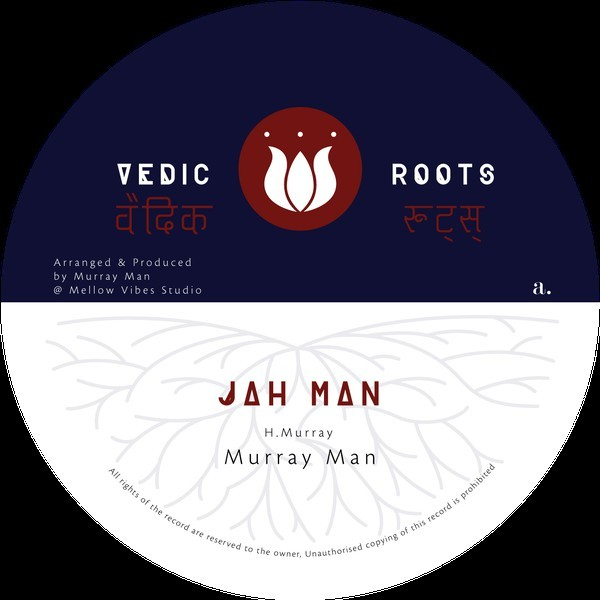 Murray Man : Jah Man | Single / 7inch / 45T  |  UK