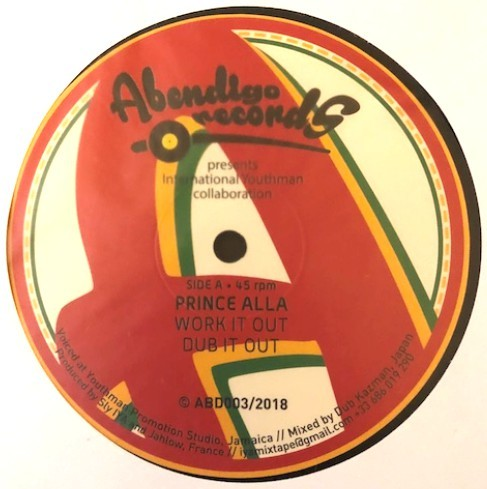 Prince Alla : Work It Out | Maxi / 10inch / 12inch  |  UK
