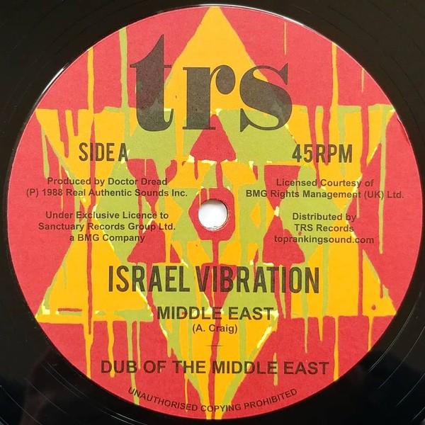 Israel Vibration : Middle East