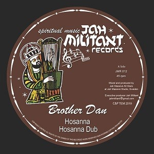 Brother Dan : Hosanna | Maxi / 10inch / 12inch  |  UK