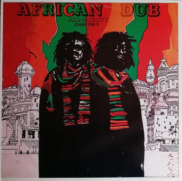 Joe Gibbs & The Professionals : African Dub All-mighty Chapter 3 | LP / 33T  |  Dub