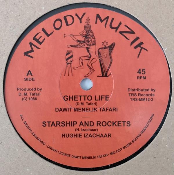 Dawit Menelik Tafari : Ghetto Life | Maxi / 10inch / 12inch  |  UK
