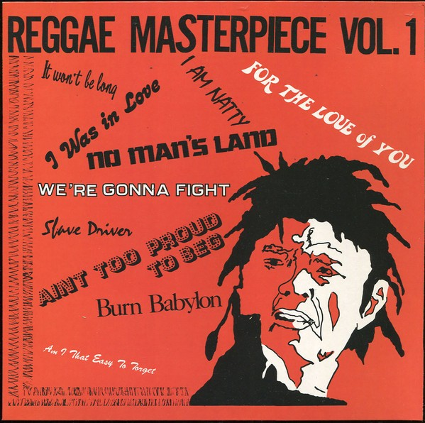 Various : Reggae Masterpiece Vol. 1 | LP / 33T  |  Oldies / Classics