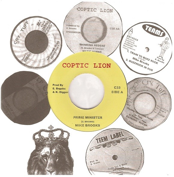Mike Brooks : Prime Minister | Single / 7inch / 45T  |  Oldies / Classics