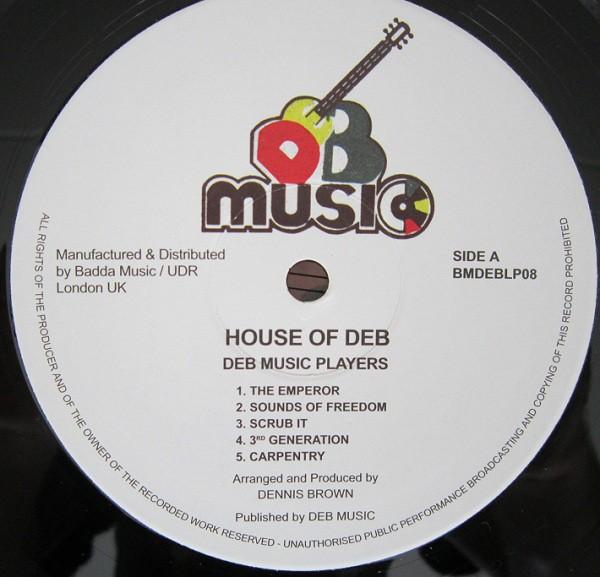 Deb Players : House Of Dub | LP / 33T  |  Dub