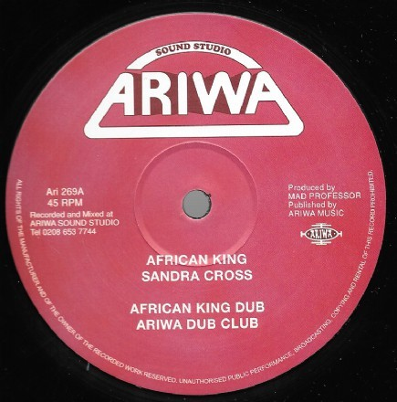 Sandra Cross : African King | Maxi / 10inch / 12inch  |  UK
