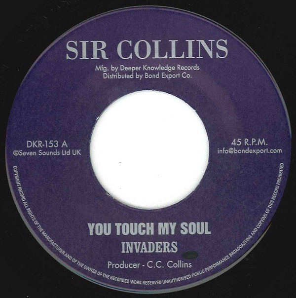Invaders : You Touch My Soul | Single / 7inch / 45T  |  Oldies / Classics