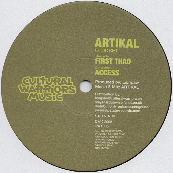 Artikal : First Thao | Maxi / 10inch / 12inch  |  UK