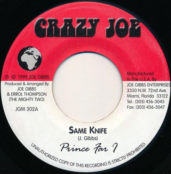 Prince Far I : Same Knife | Single / 7inch / 45T  |  Oldies / Classics
