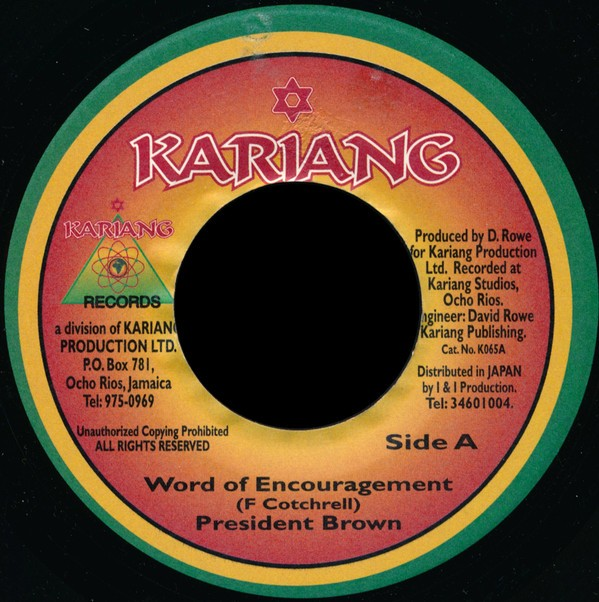 President Brown : Word Of Encouragement | Single / 7inch / 45T  |  Oldies / Classics