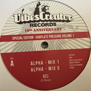 Mu : Alpha | Maxi / 10inch / 12inch  |  UK