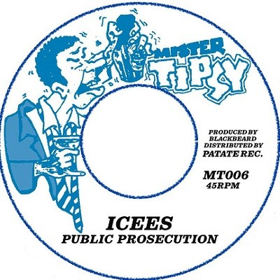 Icees : Public Prosecution | Single / 7inch / 45T  |  Oldies / Classics
