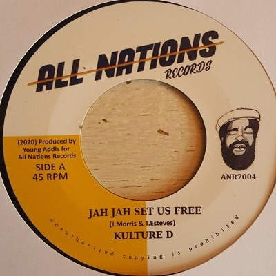 Kulture D, Higher Meditation : Jah Jah Set Us Free | Single / 7inch / 45T  |  UK