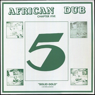 Joe Gibbs & The Professionals : African Dub Chapter Five | LP / 33T  |  Oldies / Classics