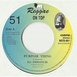 Eli Emanuel : Purpose Thing   Single / 7inch / 45T     UK