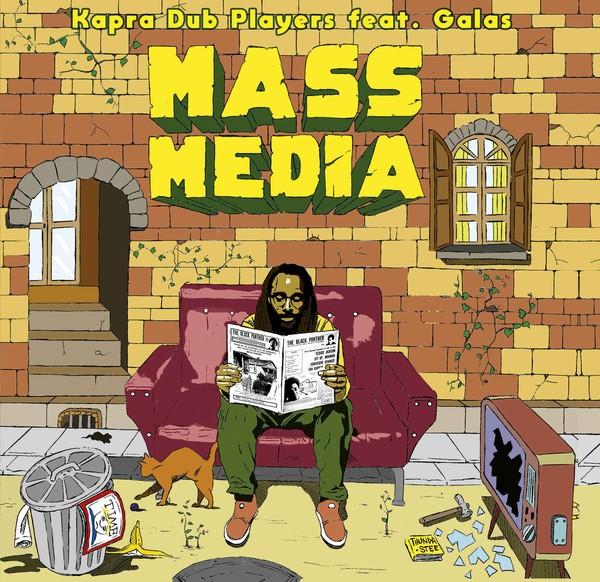 Kapra Dub Players, Galas : Mass Media   Maxi / 10inch / 12inch     UK