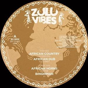 Uk principal : African Country   Maxi / 10inch / 12inch     UK