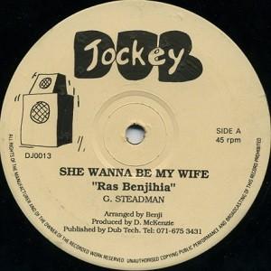 Ras Benjihia : She Wanna Be My Wife   Maxi / 10inch / 12inch     UK