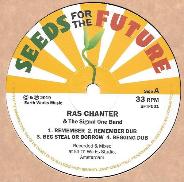 Ras Chanter : Vocal & Dub Showcase | LP / 33T  |  UK