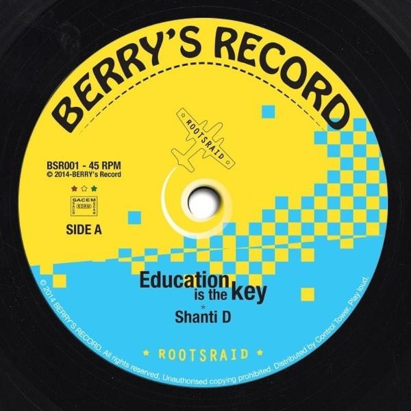 Shanty D : Education Is The Key | Single / 7inch / 45T  |  UK