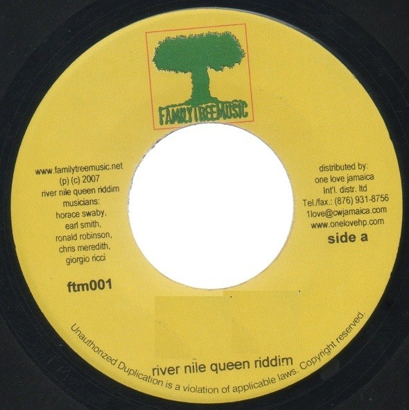 Big Youth : Hello Dere ! | Single / 7inch / 45T  |  Dancehall / Nu-roots