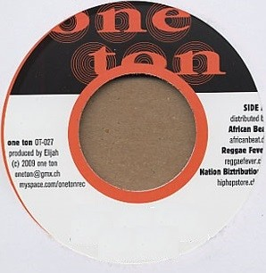Mike Brooks : Positive | Single / 7inch / 45T  |  Dancehall / Nu-roots