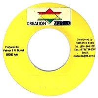 Ellan : Life Is For Everything | Single / 7inch / 45T  |  Dancehall / Nu-roots