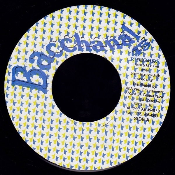 Dang- E Slaughter : We Don't Give Fxxx   Single / 7inch / 45T     Dancehall / Nu-roots