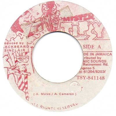 Frankie Paul : The End Of The Road   Single / 7inch / 45T     Oldies / Classics