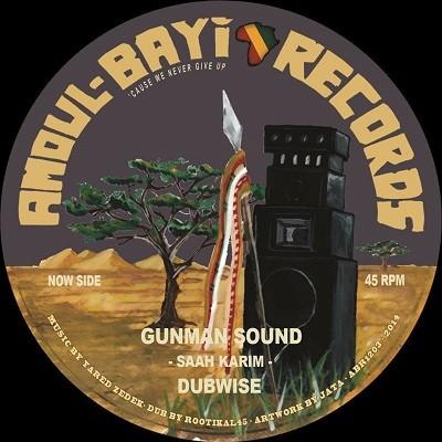Saah Karim : Gunman Sound | Maxi / 10inch / 12inch  |  UK