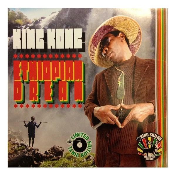 King Kong : Ethiopian Dream | LP / 33T  |  UK