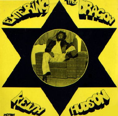 Keith Hudson : Entering The Dragon | LP / 33T  |  Oldies / Classics
