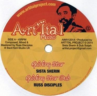 Sista Sherin : Guiding Star   Maxi / 10inch / 12inch     UK
